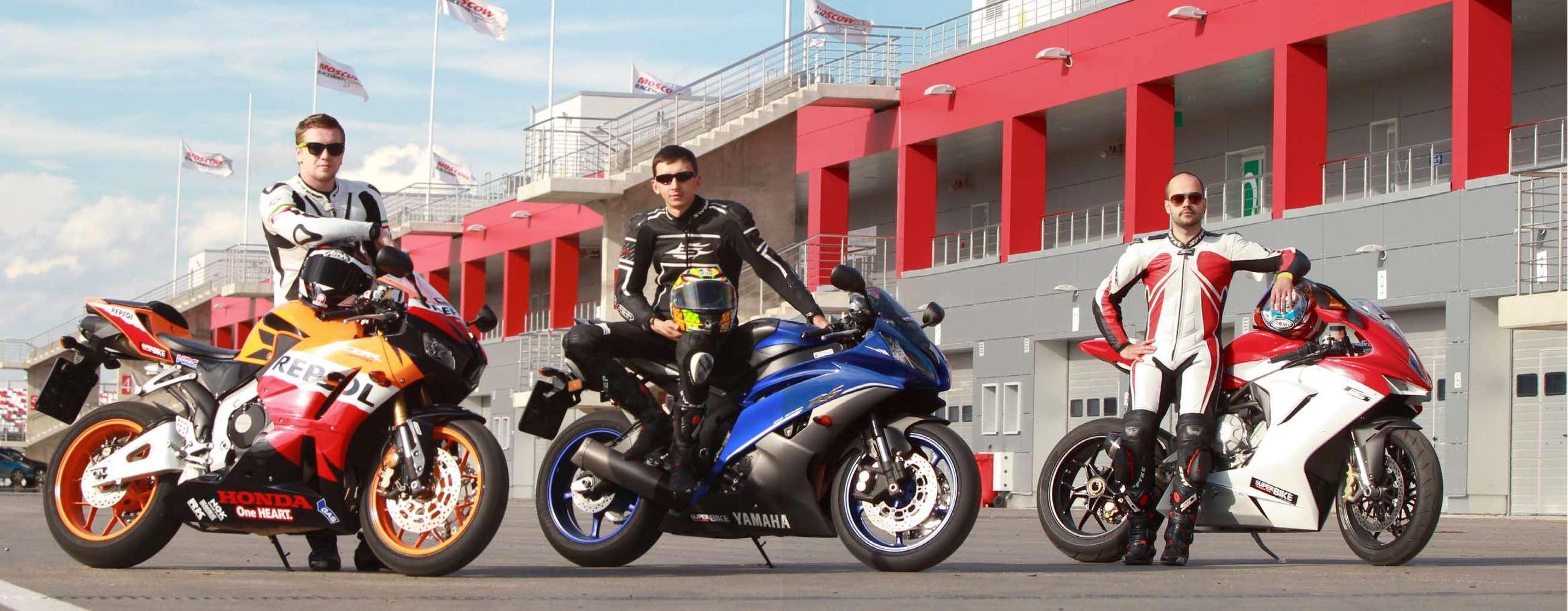 Honda CBR600RR Yamaha YZF-R6 MV Agusta F3 675