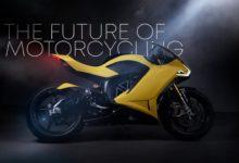 Представлен электроцикл Damon Hypersport HS