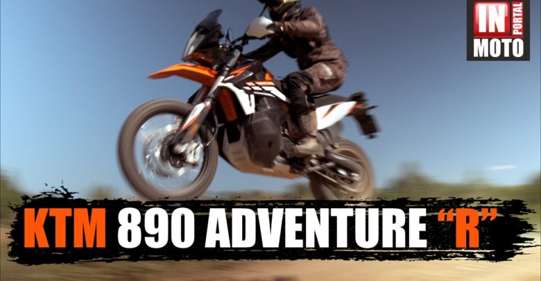 ИНМОТО ТЕСТ: KTM 890 Adventure R — Из коробки на ралли!
